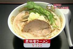 ラーメンの田 麦味噌ラーメン