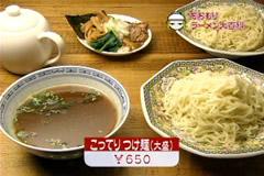 そべーぴ こってりつけ麺(大盛)