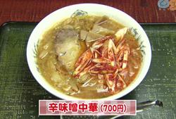 五代目カネシメ 蕎麦処柿崎