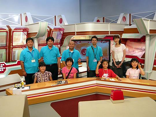 社団法人八戸青年会議所 ゆめみらい塾 TVの仕事をしたい3名の小学生と青年会議所のみなさん