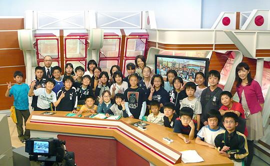 十和田市立三本木小学校5年1組のみなさん