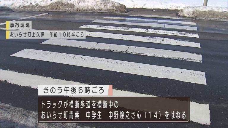 速報 ニュース 青森 県